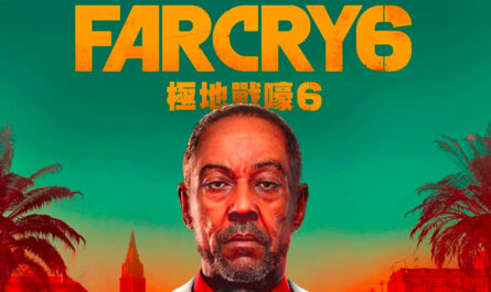 far-cry-6-poster,-teaser,-release-date-revealed,-breaking-bad's-giancarlo-esposito-to-play-villain