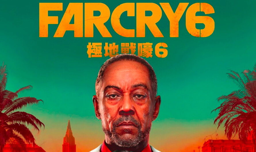 Far Cry 6 poster, teaser, release date revealed, Breaking Bad's Giancarlo Esposito to play villain