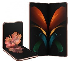 samsung's-galaxy-z-fold-tab-is-reportedly-an-ambitious-tri-folding-android-tablet