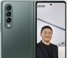Samsung Galaxy Z Fold 3 Patent Filing Uncovers A Surprising Design Decision