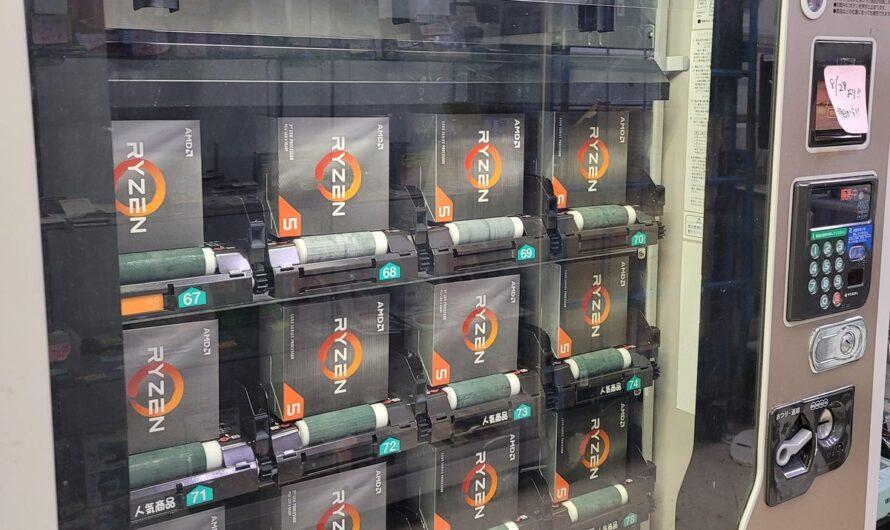 Japan has real-life loot boxes full of CPUs